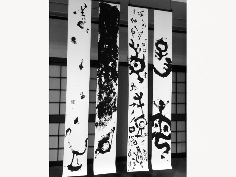 古代文字アート